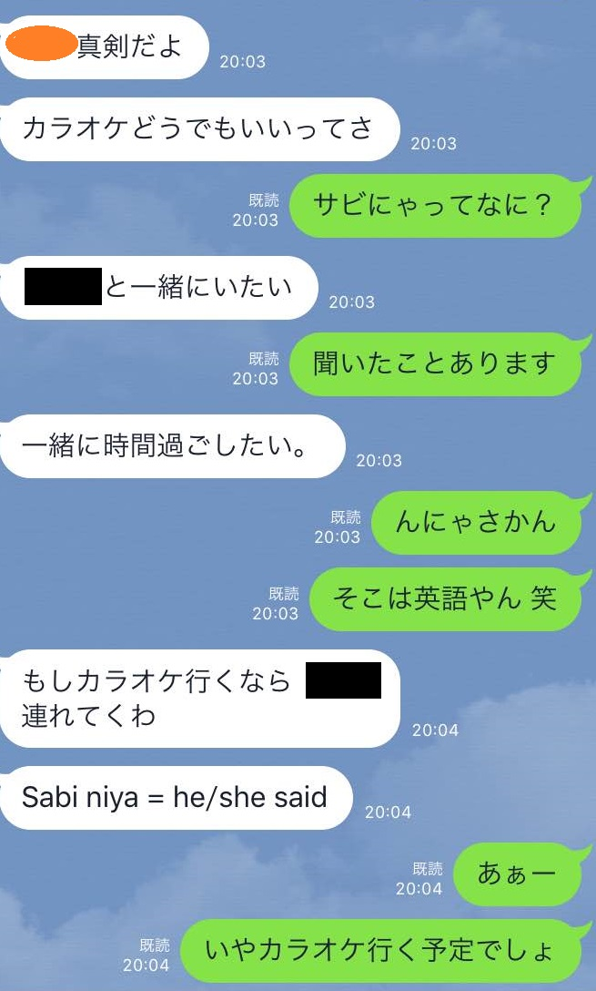 IMG_4604