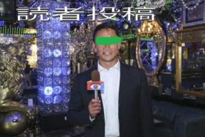読者投稿01