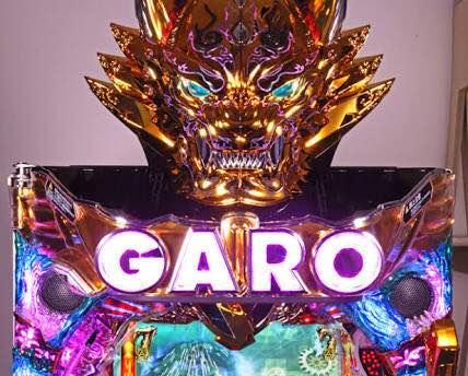 garo4