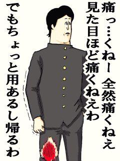 kazu0721-2011-05-21T00-09-15-3