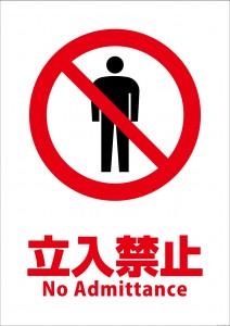 pictogram10no_admittance