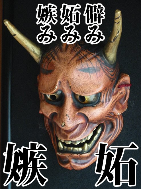 元彼女Cちゃん
