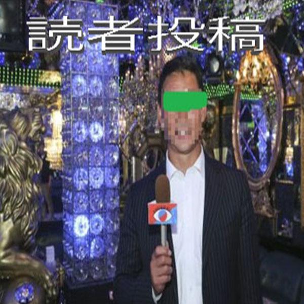 読者投稿600600