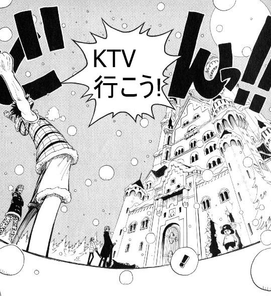 KTV Manila 対談集002