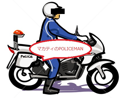 ベテランさん、路上喫煙で警察に捕まる(・・;)