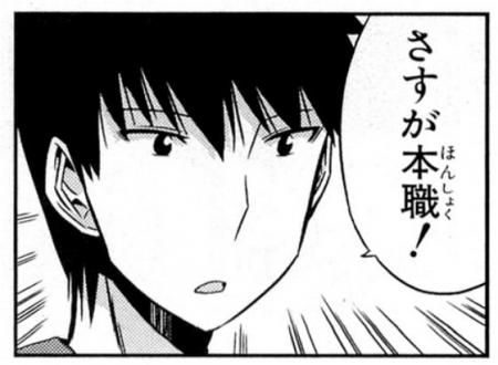 GRAND YOKO その5