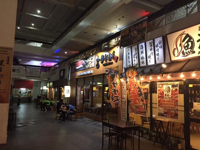 ひっさびさの吉田製麺店
