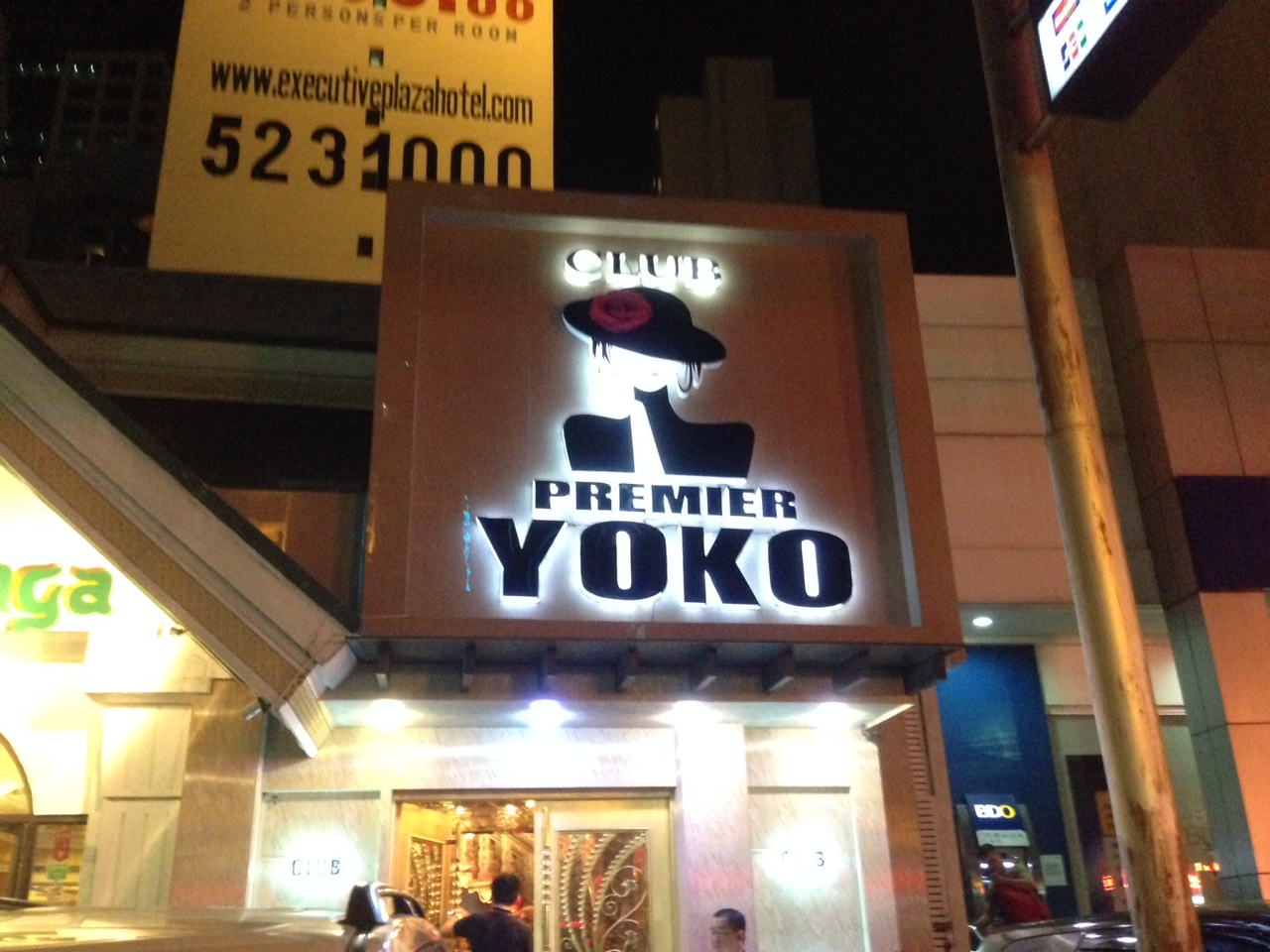 Club PREMIER YOKO プレミアヨーコ -フィリピンマラテのKTV-
