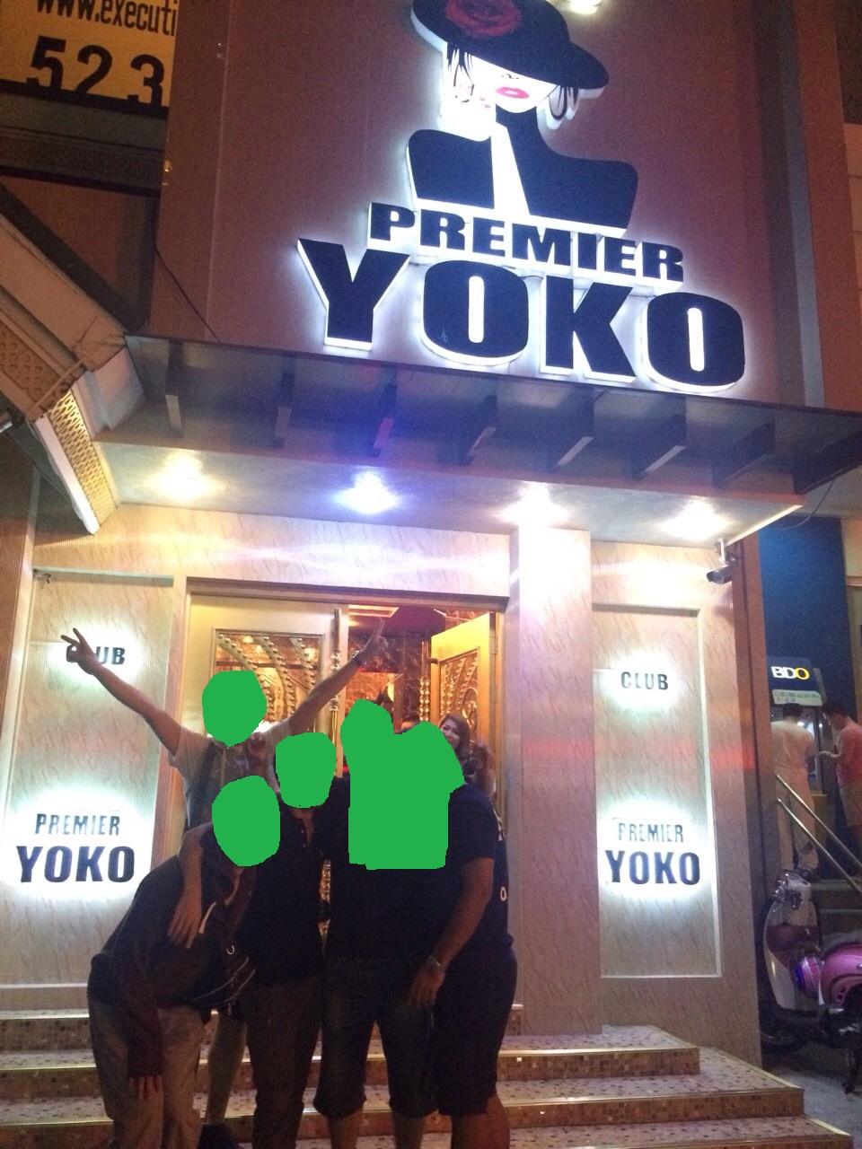 PREMIER YOKO その2