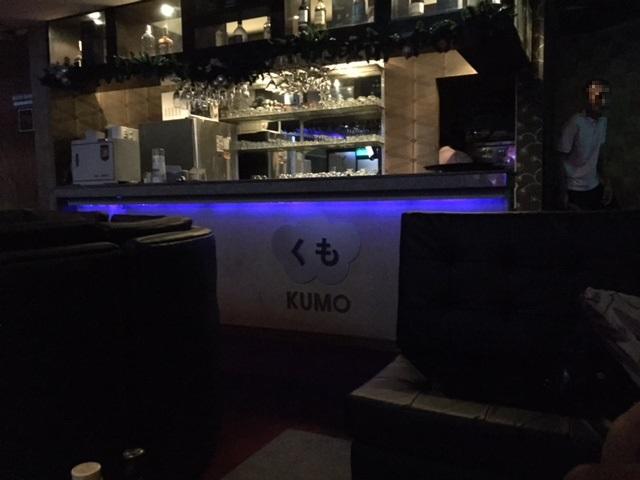 KUMO その5