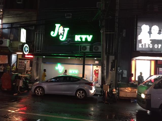 J&J KTV