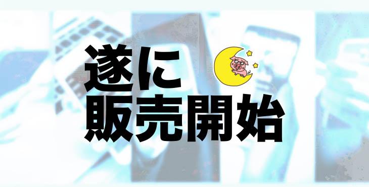 KTV MAINLAのLINEスタンプ発売開始